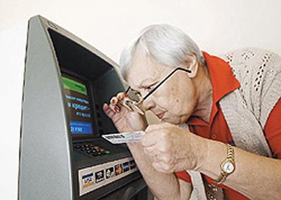 пенсионная карта переселенца