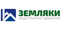 Перевірки вимушених переселенців з Донбасу та Криму від Мінсоцполітики: обіцянки та реальність