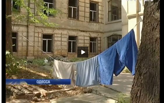 переселенцы в Одессе