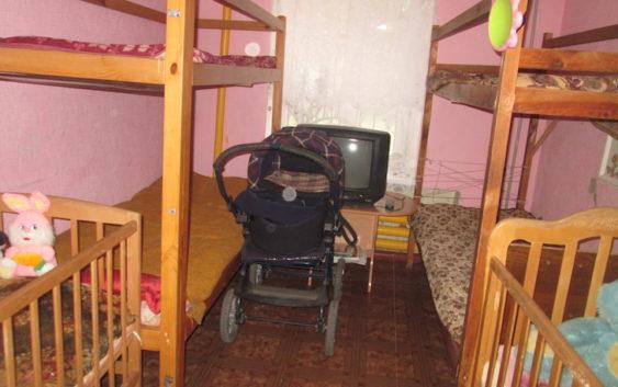 жилье переселенцев
