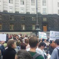 Переселенцы из Луганской и Донецкой области против Министерства Юстиции Украины