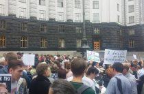 """Резолюція Мітингу """"За наші і ваші права"""" Київ, 14 червня 2016 року"""