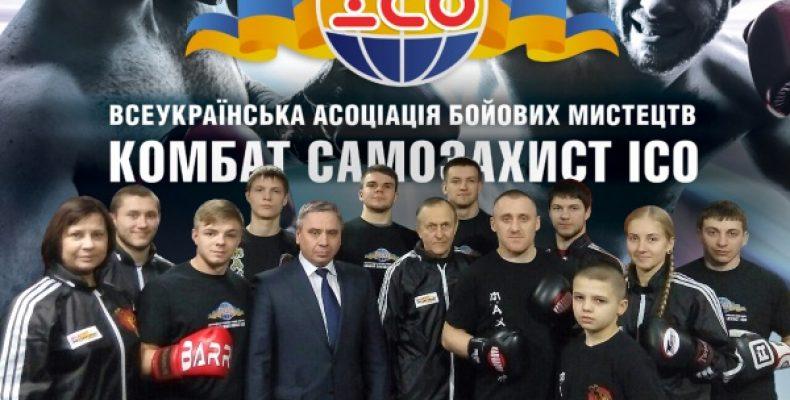 Микола Зенцев та Олександр Сліпченко об'єднали спорт, ветеранів та учасників АТО. Турнір з єдиноборств «Пам'ять»