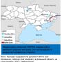 Німеччина виділяє 6 мільйонів євро для гуманітарних проектів Продовольчої та сільськогосподарської організації ООН у Східній Україні