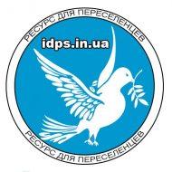 Стартовала программа по созданию условий ддя трудоустройства переселенцев в Киевской области