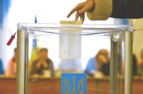 Как будут голосовать переселенцы на выборах президента Украины. Разъяснение Минюста.