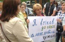 Киев: общественники объединяются ради помощи переселенцам