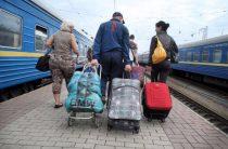 В Украине официально зарегистрированы более 1,5 миллиона переселенцев